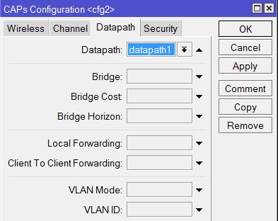 Выбор профиля Datapath