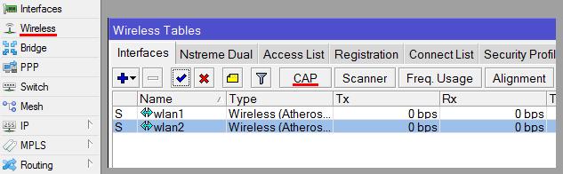 CAP настройка Wi-Fi интерфейсов