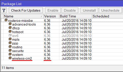 Проверка активации пакета wireless-cm2