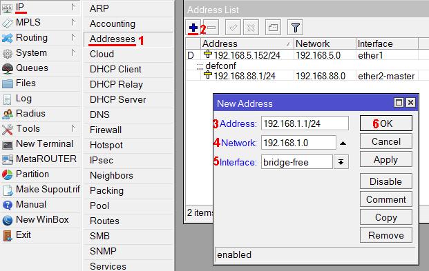 Настройка адресации бриджа