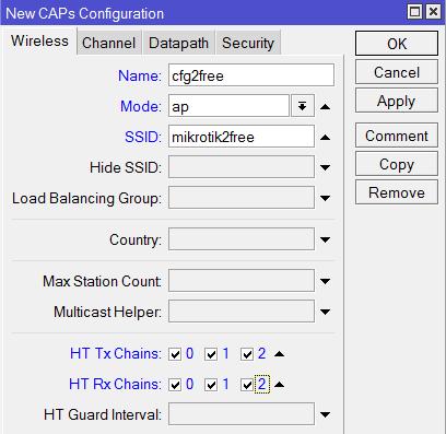 Добавление конфигурации гостевой сети для частоты 2,4ГГц в MikroTik CapsMan
