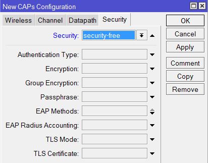 Выбор открытого профиля безопасности для гостевой сети в MikroTik CapsMan