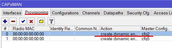 Добавляем параметры развертывания Provisioning для гостевой сети в MikroTik CapsMan